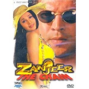 Saakshi Shivanand, Kiran Kumar, Siba Mishra, Yusuf Bhatt Movies & TV