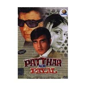 Patthar Aur Payal: Movies & TV