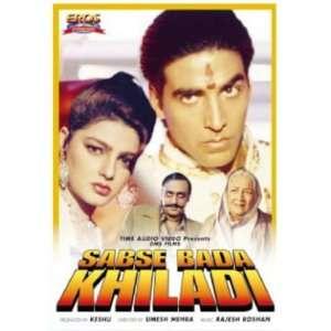 Sabse Bada Khiladi: Akshay Kumar, Mamta Kulkarni, Mahesh
