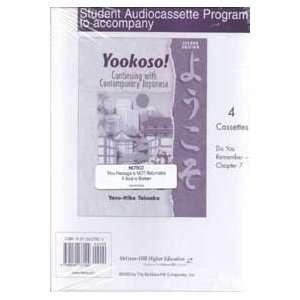 Student Audio Cassette Program to accompany Yookoso