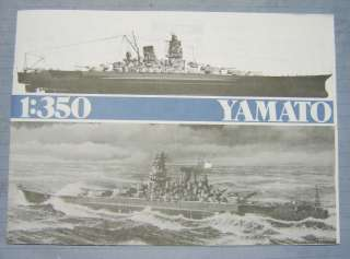 Japanese Battleship YAMATO Large Scale Model 1:350th Scale (Motorized