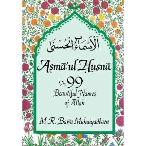 Asmaul Husna: The 99 Beautiful Names of Allah [Paperback