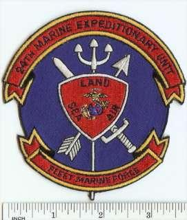 USMC 24th MEU Marine Expeditionary Unit PATCH  FMF