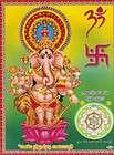 Indian Sri Aum Ast Ganesha Ganesh Yantra Mantra Tantra