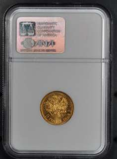 1902 NGC MS67 RUSSIA GOLD 5 ROUBLES RUBLES
