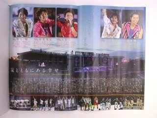TOHOSHINKI Arashi w/Poster Haruma Miura Mon TV Nov 2009