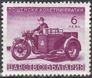 Stamp Bulgaria SC Q07 1941 WWII Parcel Motorcycle Motor Bike Delivery