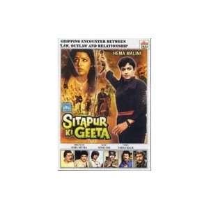 Sitapur Ki Geeta Rajesh Khanna, Hema Malini, Pran, Shakti