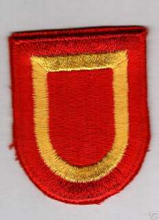 AIRBORNE BERET FLASH 407th SUPPLY & TRANSPORTATION BN