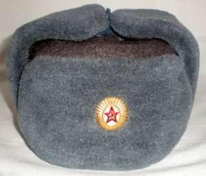 Russian Soviet Officer Army Military Winter Hat Ushanka