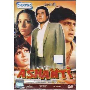 Ashanti Movie Rajesh Khanna, Shabana, Umesh Mehra Movies & TV