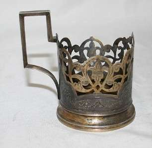 Antique Russian Silver Niello Tea Cup Holder 1940~