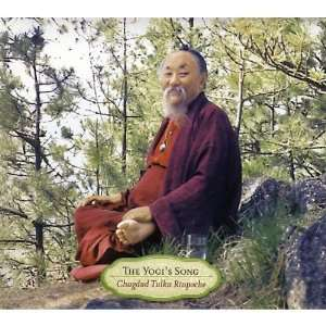 Yogis Song: Chagdud Tulku Rinpoche: Music