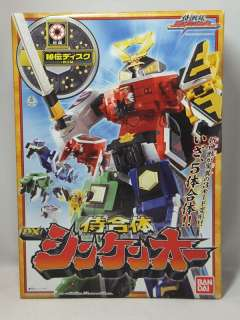 Power Rangers SAMURAI SHINKENGER DX SHINKEN OH MEGAZORD Bandai MINT