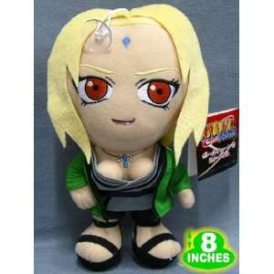 Anime Naruto 8 Tsunade Plush: Toys & Games