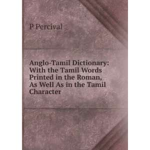 .id/tag/online-tamil-dictionary-english-to-tamil-dictionary-tamil-to