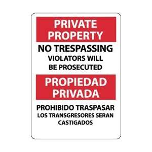 M733AB   Private Property No Trespassing Violators Will Be Prosecuted