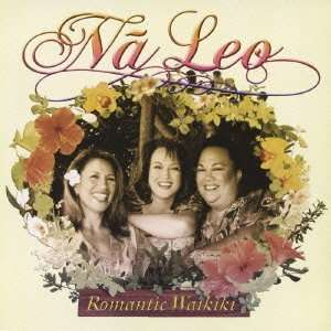 Romantic Waikiki Na Leo Music