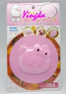 HELLO KITTY Rubber Kitchen Cooking Cover Lid Microwave