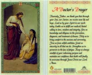 Doctors Prayer Holy Card Medical Dental Treatment