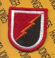 25 STB Special Troops Bn Airborne beret flash patch C