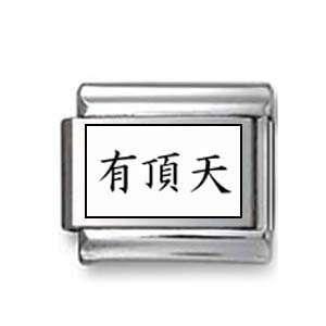 Kanji Symbol Fly up Italian charm Jewelry