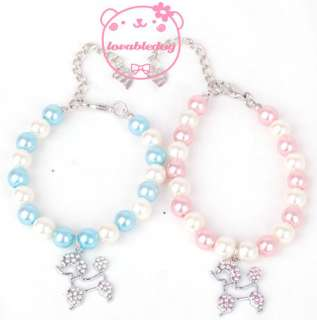 Dog Pet cat Pearl Necklace Poodle Charm Jewelry S M L