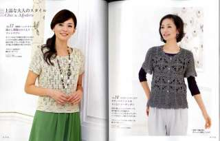 SPRING and SUMMER KNIT CLOTHES 2011   Japanese Book
