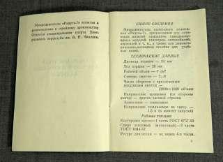 RUSSIAN DIESEL GASOLINE ENGINE AIRPLANE AIRCRAFT MODEL KIT CAR PLANE