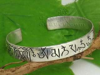 Big Tibetan Silver 8 Auspicious Symbol Mantra Om Mani Padme Hum Cuff