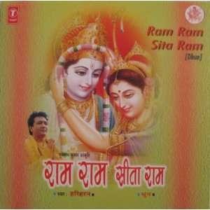 Ram Ram Sita Ram: Uday Majumdar, Hariharan: Music