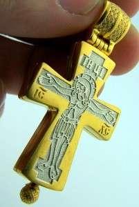 Crucifixion Relic Locket Saint Nicholas Reliquary Cross