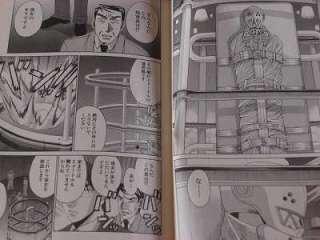 Elfen Lied Manga 1 Lynn Okamoto Official Book Elfenlied