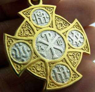 Russian Gold Silver .925 4 Evangelists Cross Medal NR