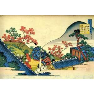 Japanese Art Katsushika Hokusai No 58