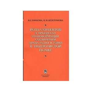 qualitative research in applied linguistics a practical