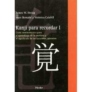 KANJI PARA RECORDAR. I (9788425425936) HEISIG Books