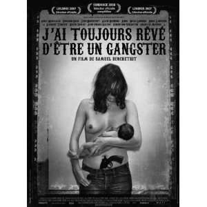 Wanted to Be a Gangster Poster Movie French 27x40: Home & Kitchen