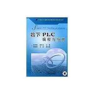 ZHANG XUE MING DI SHU YU ZHU 9787111272175  Books
