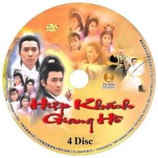 Hiep Khach Giang Ho, Tron Bo 4 Dvd, Kiem Hiep HK 13 Tap