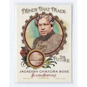 that Made the Future #35 Jagadish Chandra Bose: Sports & Outdoors