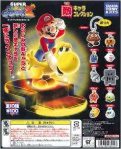 Takara Tomy Super Mario Galaxy 2 enemy key chain 10pcs