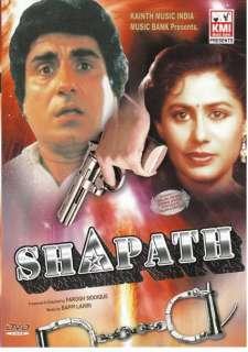 SHAPATH DVD Raj babbar, Smita patil, Ranjeet, Kader Kha