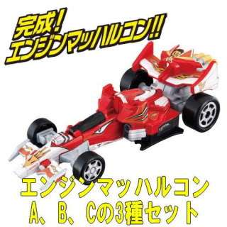 Sentai Gokaiger Go onger Engine Machalcon 3 Candy Toy Figure