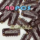40 X Middle Brown U Snap Clips Good Assistant For Hair Extension Wig