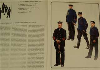 RUSSIAN CIVIL WAR WW1 BOOK UNIFORM BADGE MEDAL HAT ARMY