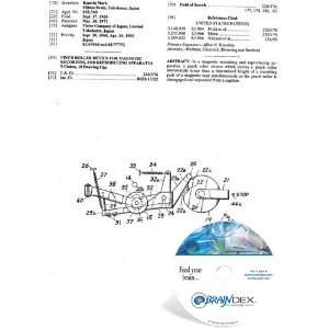 NEW Patent CD for PINCH ROLLER DEVICE FOR MAGNETIC RECORDING AND