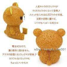 San X Rilakkuma Relax Bear Color Change Led Light Figure