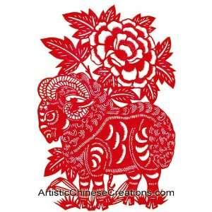 : Chinese New Year Gifts / Chinese Products   Chinese Zodiac Symbols