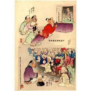 Japanese God of Thunder, seated in front in bottom cartoon): Home